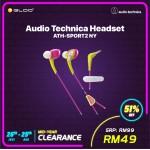 Audio Technica Headset - ATH-SPORT2 NY
