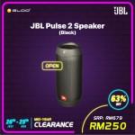 JBL PULSE II SPEAKER - BLACK