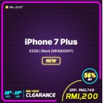 iPhone 7 Plus 32GB Black (MNQM2MY) (NEW UNIT)