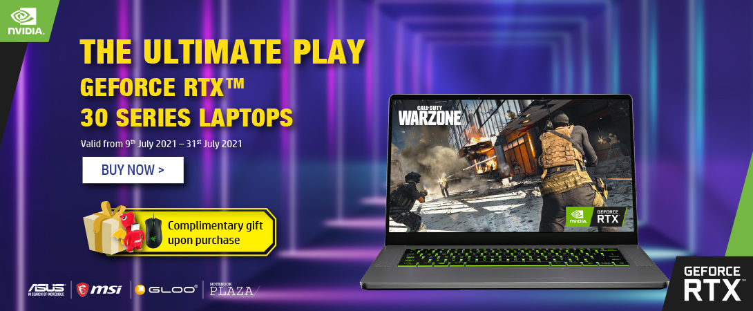 NVIDIA-The-Ultimate-Play