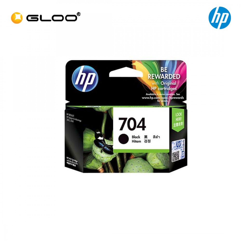 704 Black Original Ink Advantage Cartridge CN692AA - Compatible with HP Deskjet Ink Advantage 2010 Printer K010, HP Deskjet Ink Advantage 2060 All-in-One Printer K110