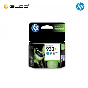 HP 933XL Cyan Original Officejet Ink Cartridge CN054AA