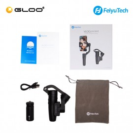 Feiyu Vlog Pocket - Black 6970078071780