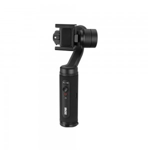 ZhiYun Smooth Q2 Handheld Gimbal for Smartphones 191493001428
