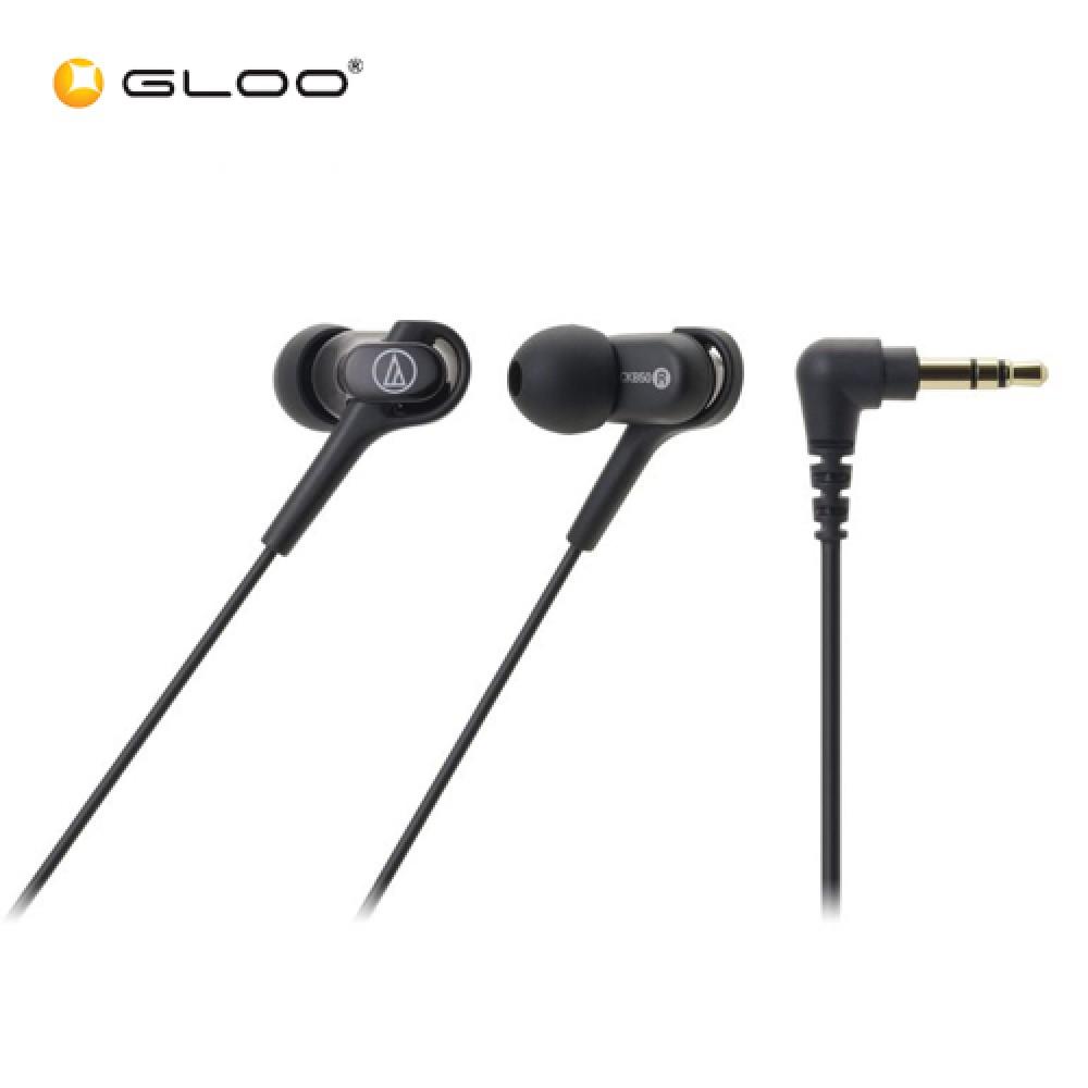 Audio Technica Headset - ATH-CKB50 BK