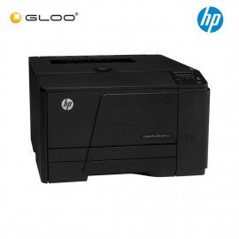 HP Laserjet Pro 200 Color Printer M251n (CF146A)