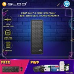 HP Slim Desktop S01-pf1162d (i3-10100, 256GB SSD, 8GB, Intel UHD Graphics 630, W10) - Black [FREE] HP Keyboard + HP Mouse