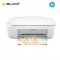 [*Replacement of 2135 Printer] HP DeskJet Ink Advantage 2336 All-in-One Printer (Print/Scan/Copy/682 Ink) (7WQ05B)