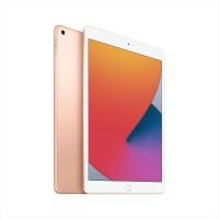Apple iPad 10.2-inch 8th Gen Wi-Fi 128GB - Gold