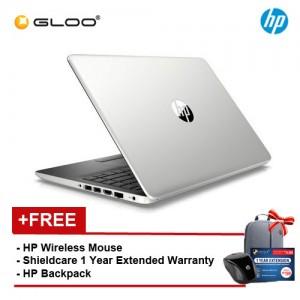 HP 14s-cf1024TX 14' FHD Notebook (i5-8265U, 1TB, 4GB, AMD Radeon 530 2GB ,W10) - Gold [FREE] HP Wireless Mouse + HP Backpack + Shieldcare 1 Year Extended Warranty