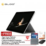 Surface Go Y/4GB 64GB + Surface Go Type Cover Platinum + Shieldcare 1 Year Extended Warranty + F-Secure Endpoint Protection + Office 365 Personnal + Designer Mouse (Black Color)