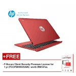 "HP x2 10-p020tu Y8H57PA 10.1"" WXGA (x5-Z8350, 2GB, 500GB+32GB, Intel HD, W10) -Red [FREE F-Secure Client Security Premium License for 1 yr (FCCPSN1NVXAIN)  worth RM147ea]"