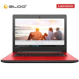 """Lenovo Ideapad 310-14IKB 80TU0035MJ 14"""" Laptop (I5-7200U, 4GB, 1TB, GT920MX 2GB, W10H) - Red"""