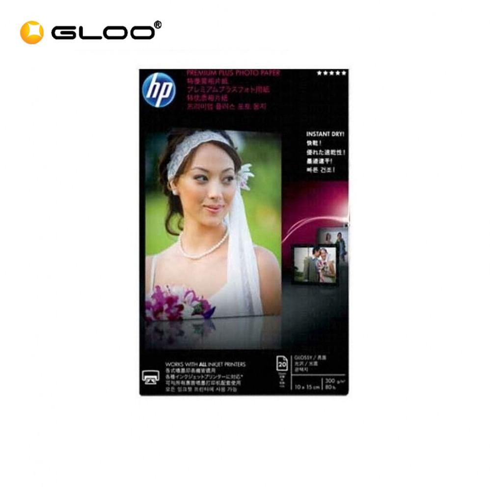 HP Premium Plus Gloss Photo Paper 20 shts 10x15cm CR682A
