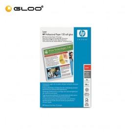 HP Laser Paper A4 Size (Q6542A)