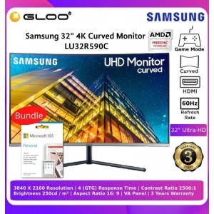 """Samsung 32"""" Curved 4K UHD Monitor LU32R590C Bundle with Microsoft Office Personal 365"""
