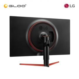 LG 32' VA 2K 144Hz FreeSync Gaming Monitor [32GK650F]