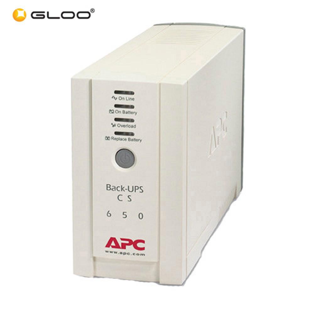 APC Back-UPS 700VA, 230V, AVR, Universal and IEC Sockets BX700U-MS - Black
