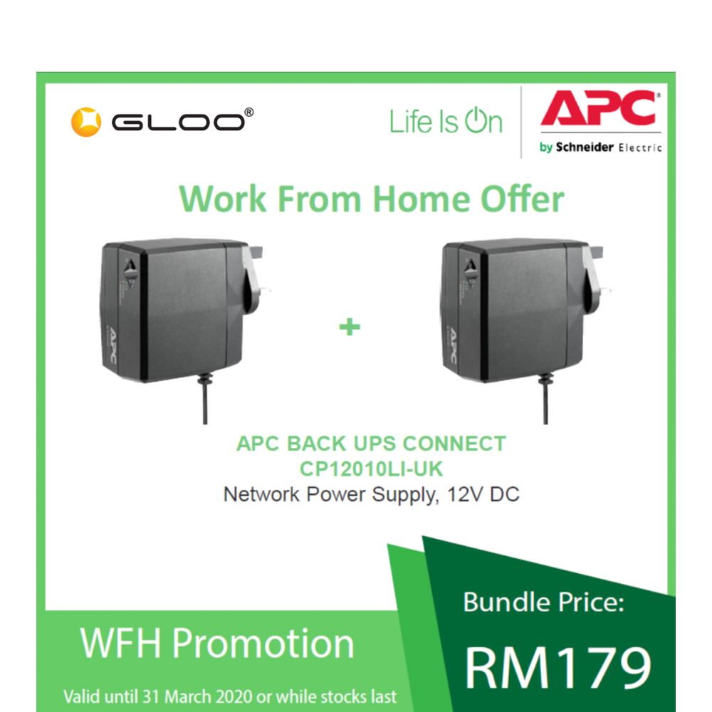 [Work From Home Combo D] (Twin Pack) APC Back-UPS Connect CP12010LI-UK