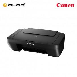 Canon Pixma MG2570s Printer (Print/Scan/Copy/USB) *Bundle with PG-745S Black Ink