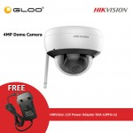 Hikvision CCTV Camera DS-2CD2141G1-IDW1 4MM + Hikvison 12V Power Adapter DSA-12PFG-12 FUK 120100