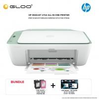 [Bundle ink] HP Deskjet 2722 All-in-One (Print/Scan/Copy/Wireless/67 ink) (7FR54A)