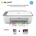 [*Bundle ink] HP DeskJet Ink Advantage 2776 All-in-One Printer (Print/Scan/Copy/Wireless/682 ink)