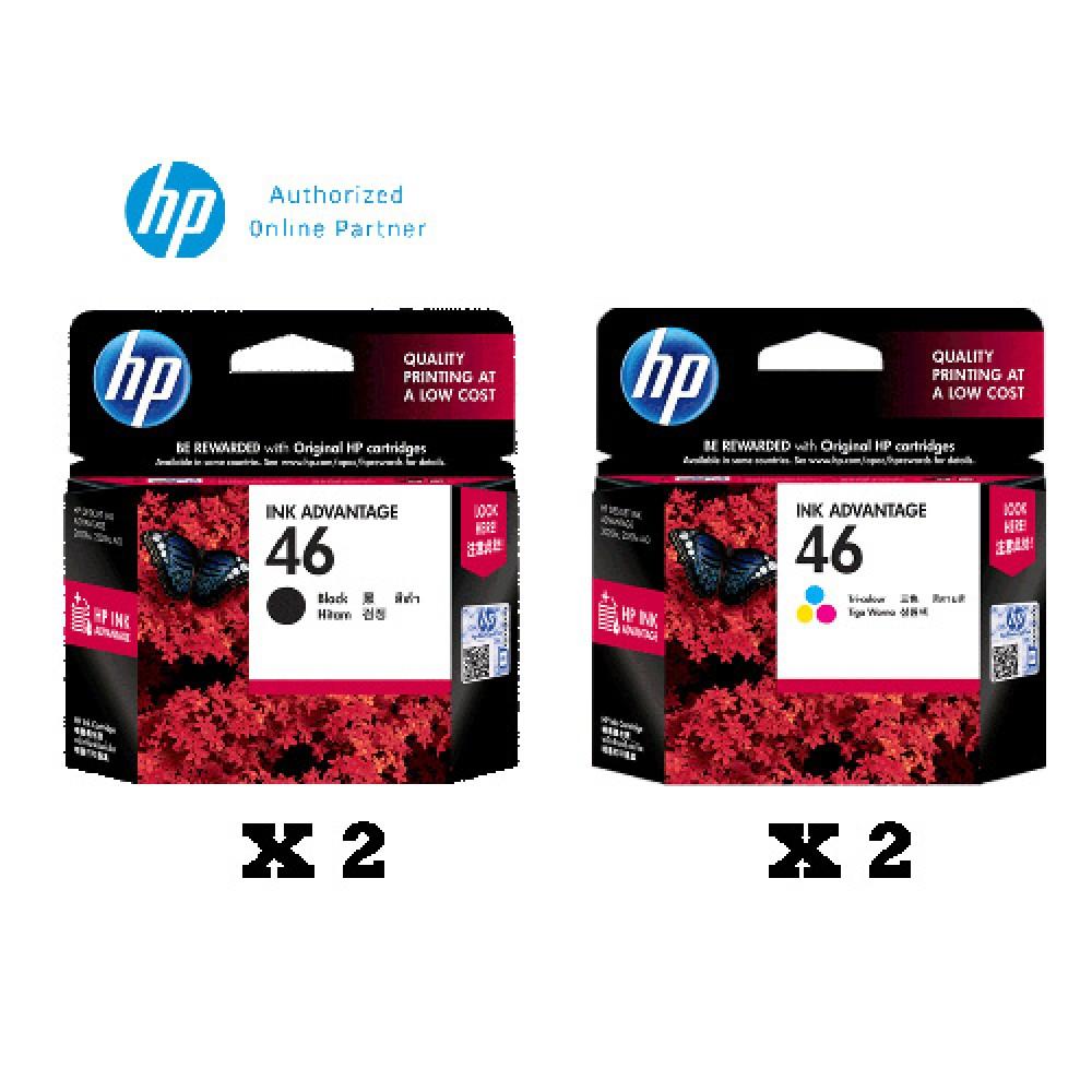 [Set of 4] HP 46 Black Ink Cartridge (CZ637AA) x2 + HP 46 Tri-Color Ink ...