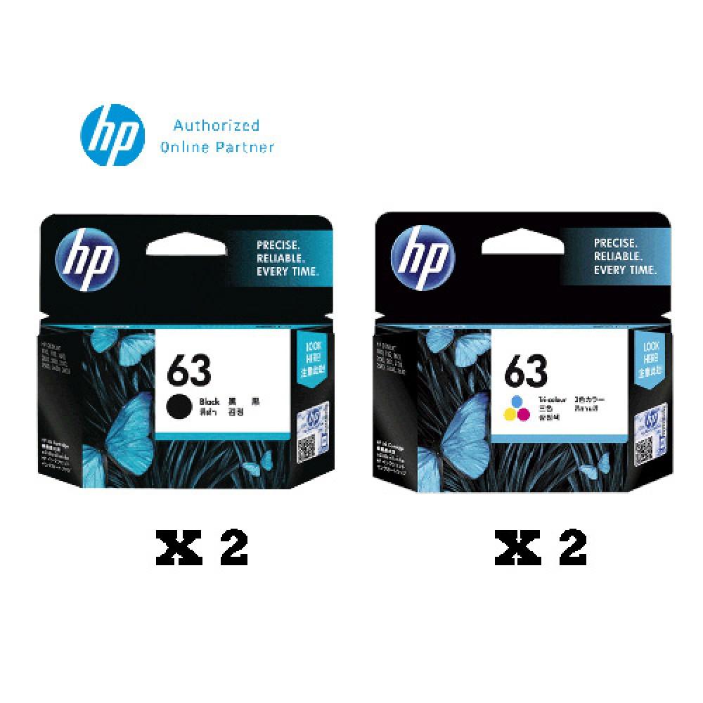 [Set of 4] HP 63 Black Ink Cartridge (F6U62AA) x2 + HP 63 Tri-Color Ink Cartridge (F6U61AA) x2