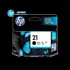 [Set of 2] HP 21 (C9351AA) Ink Cartridge - Black