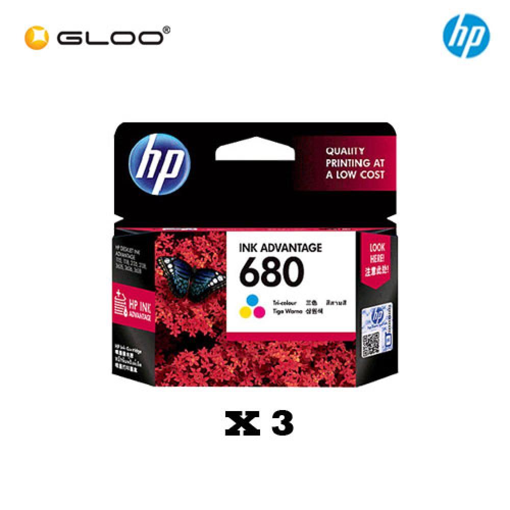 [Set of 3] HP 680 Tri-Color Ink Cartridge