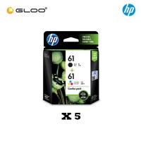[5 Units] HP 61 Combo Pack Black/Tri-color Original Ink Advantage Cartridge CR311AA