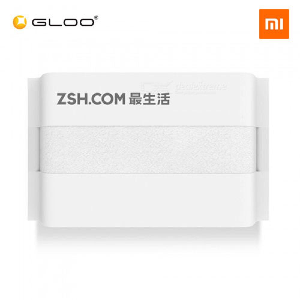 ZSH Hand Towel (White)