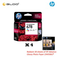[Set of 4] HP 678 Tri-Color Ink Cartridge (CZ108AA) [Redeem 2 packs of HP Advance Glossy Photo Paper worth RM32 (3HX58A)*]