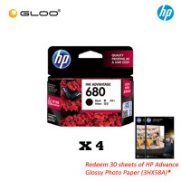 [Set of 4] HP 680 Black Ink Cartridge [Redeem 2 packs of HP Advance Glossy Photo Paper worth RM32 (3HX58A)*]