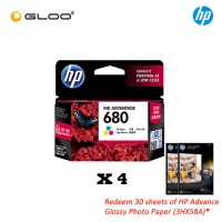 [Set of 4] HP 680 Tri-Color Ink Cartridge [Redeem 2 packs of HP Advance Glossy Photo Paper worth RM32 (3HX58A)*]