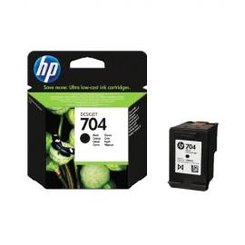 [Set of 2] HP 704 (CN692AA) Ink Cartridge - Black