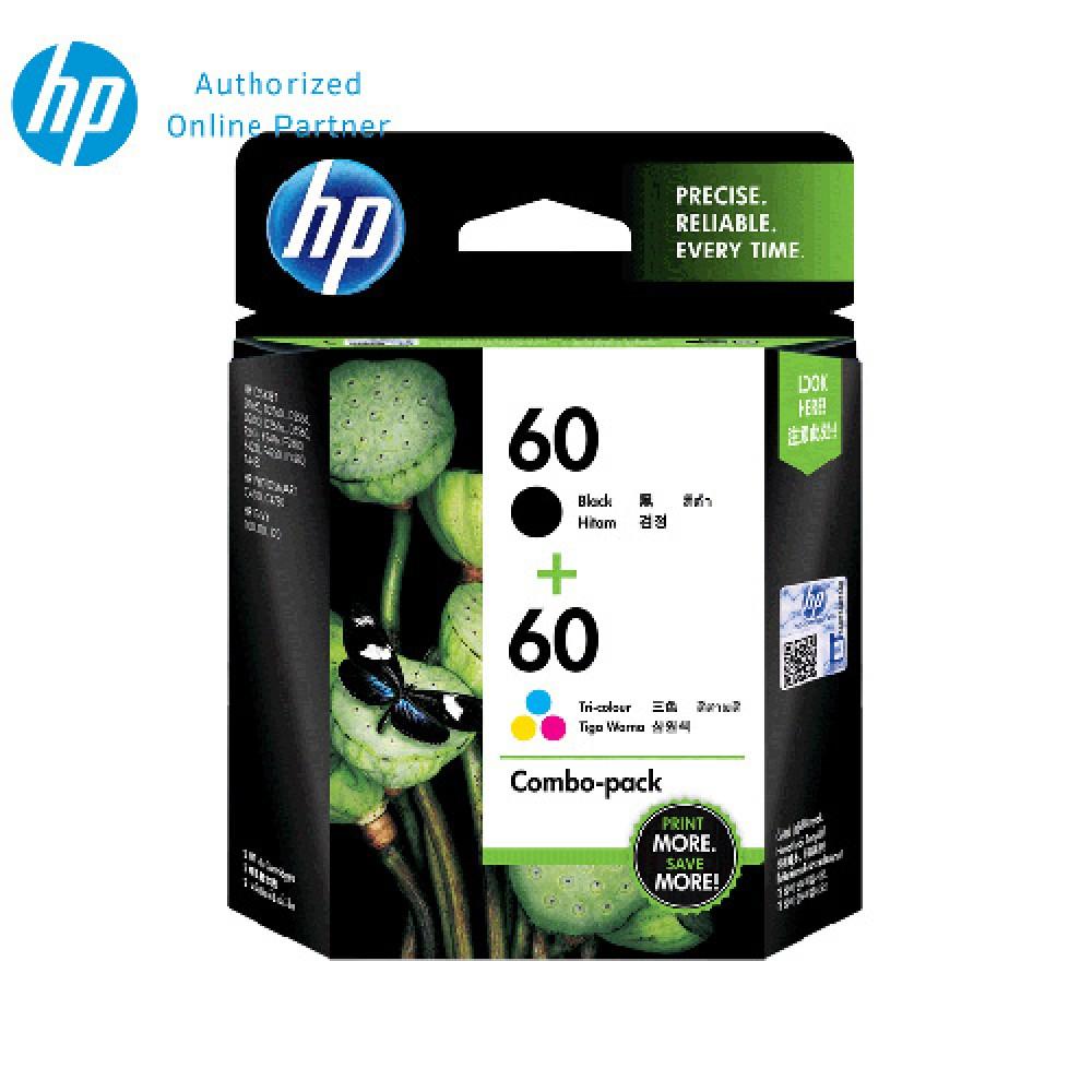 HP 60 Combo Pack Black/Tri-Color Original Ink Advantage Cartridge CN067AA