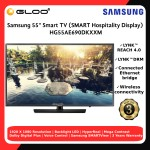 "Samsung 55"" Smart TV  HG55AE690DKXXM"