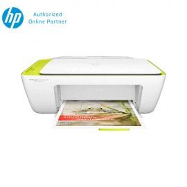 HP Deskjet Ink Advantage 2135 AIO Printer (F5S29B) - White