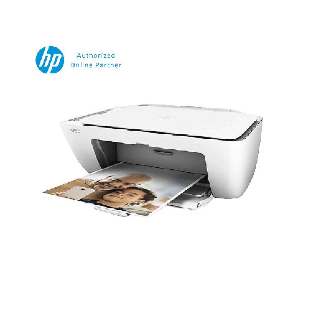 HP 2622 Deskjet AIO Printer (Y5H67A) - White