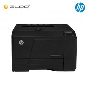 HP Laserjet Pro 200 Color Printer M251n (CF146A)