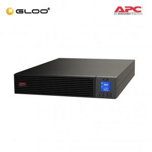 APC Easy UPS SRV RM 3000VA 230V