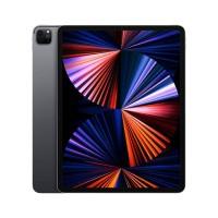 Apple 12.9-inch iPad Pro Wi-Fi 128GB - Space Grey