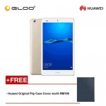 Huawei Mediapad M3 Lite [4G LTE/32GB ROM/3GB RAM] Original Huawei Malaysia Set (Gold) + FREE Original Huawei Flip Case