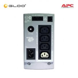[Pre Order : 6-8 weeks] APC Back-UPS 500, 230V BK500EI - Beige