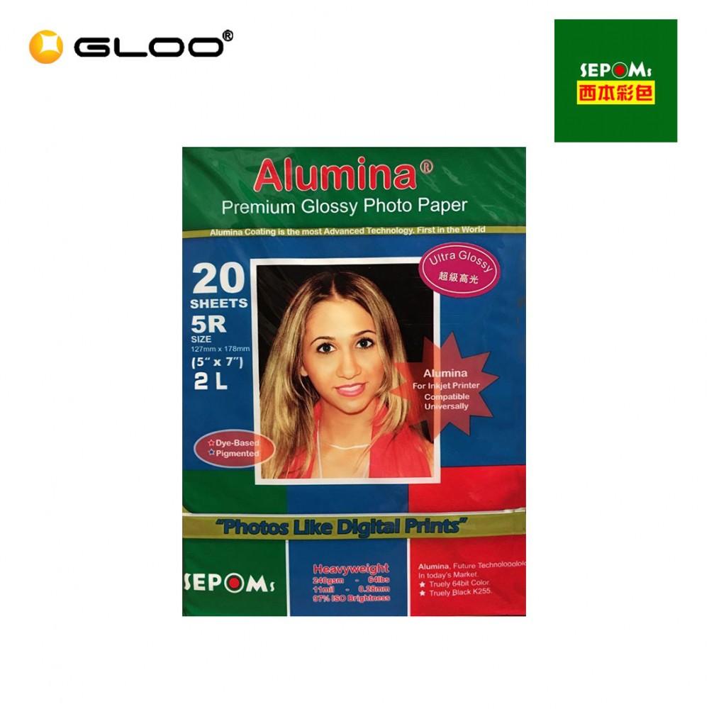 Sepoms 5R Alumina Premium Glossy Photo Paper (20 Sheets/Packet)