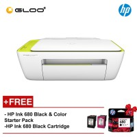 HP Deskjet Ink Advantage 2135 AIO Printer (F5S29B) (Bundled With HP Ink 680 Black Original Cartridge In The Box)