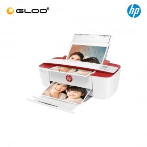 HP DeskJet Ink Advantage 3777 AIO Printer (T8W40B) - Cardinal Red