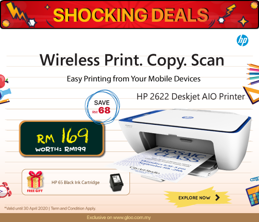 HP 2622 Printer